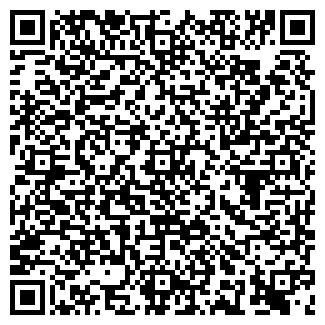 QR-код с контактной информацией организации РОСХОЛОД