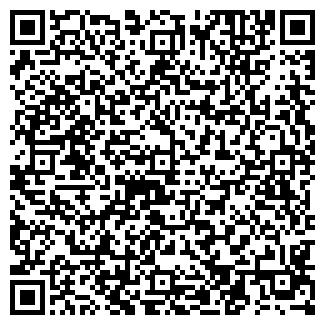 QR-код с контактной информацией организации РЯД-СЕРВИС