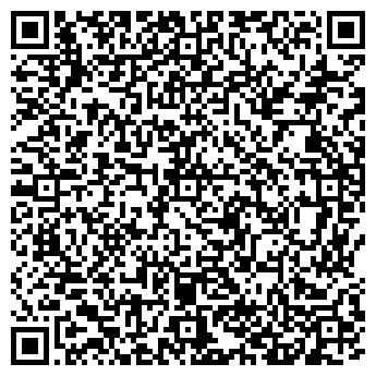 QR-код с контактной информацией организации БЕЛПРОГРЕСС ООО