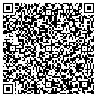 QR-код с контактной информацией организации РЯД-ХОЛОД