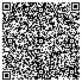 QR-код с контактной информацией организации АЛТАЙШВЕЙТОРГ