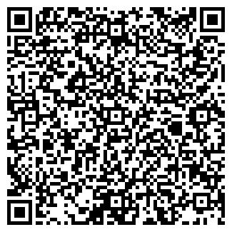 QR-код с контактной информацией организации ЛИТЕР