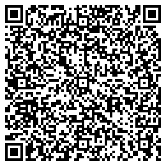 QR-код с контактной информацией организации ТИН