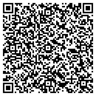 QR-код с контактной информацией организации ЭТНИС