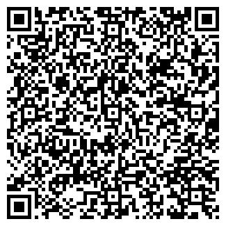 QR-код с контактной информацией организации ГРОССВЕР, ЗАО