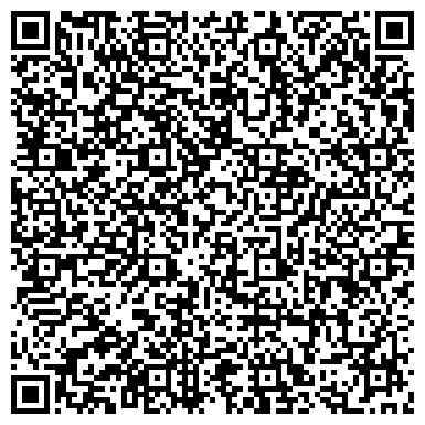 QR-код с контактной информацией организации ЗАПАДНО-СИБИРСКОЕ ПТОИР ФИЛИАЛА ОАО ФСК ЕЭС ТОИР МЭС СИБИРИ