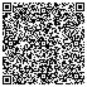 QR-код с контактной информацией организации «АЛСЭН», ЗАО
