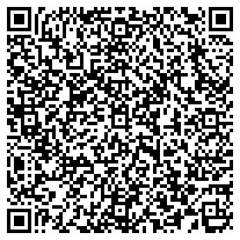 QR-код с контактной информацией организации ПРЕЗИДЕНТ-НЕВА АЛТАЙ