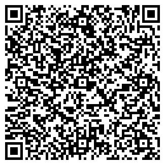QR-код с контактной информацией организации БУДРЭМ ОДО