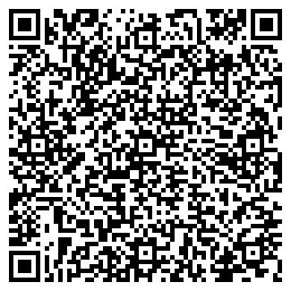 QR-код с контактной информацией организации БАМЗ
