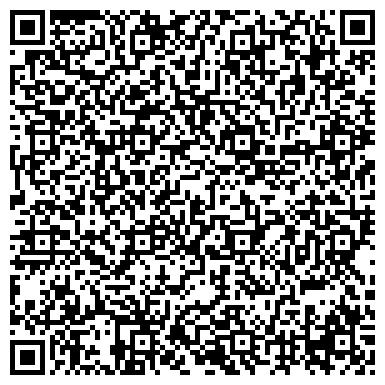 QR-код с контактной информацией организации БАРНАУЛЬСКИЙ ГЕОФИЗИЧЕСКИЙ ЗАВОД