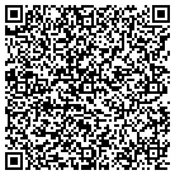 QR-код с контактной информацией организации СТЭКС