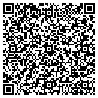 QR-код с контактной информацией организации ХОЛИДЕЙ - ИНВЕСТ