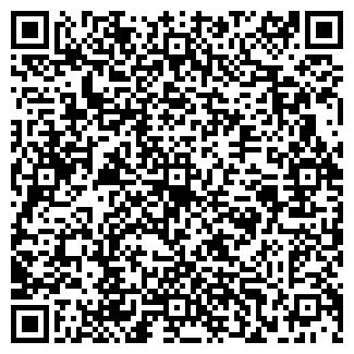 QR-код с контактной информацией организации АЛСЭН