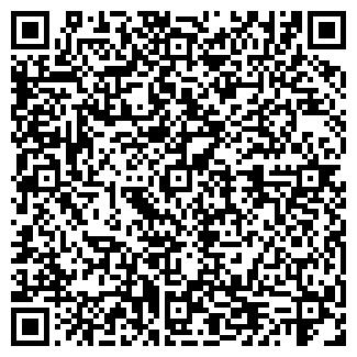 QR-код с контактной информацией организации АЛТАЙРОСПРОМСНАБ