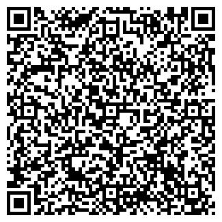 QR-код с контактной информацией организации РИАТОН НПП