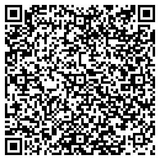 QR-код с контактной информацией организации СЕЛЬХОЗСЕРВИС