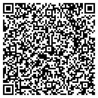 QR-код с контактной информацией организации ВЛАДА