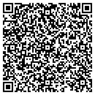 QR-код с контактной информацией организации ОКА-ЭЛЕКТРОН