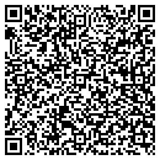QR-код с контактной информацией организации АЭРКОМ-СЕРВИС