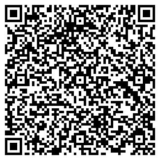QR-код с контактной информацией организации БСК