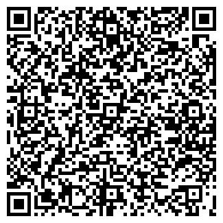 QR-код с контактной информацией организации СИБВЕН