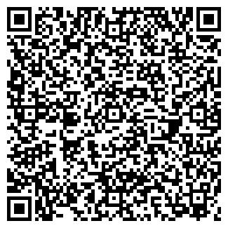 QR-код с контактной информацией организации СП-ХОЛДИНГ