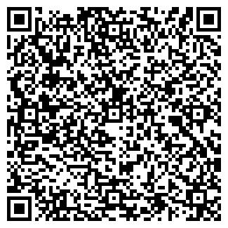 QR-код с контактной информацией организации Л.Е.В.