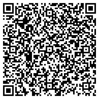 QR-код с контактной информацией организации КРОХАЛЕВ О.А.