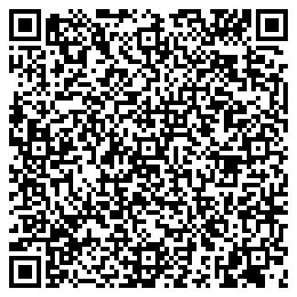 QR-код с контактной информацией организации ТЕТРАКОМ