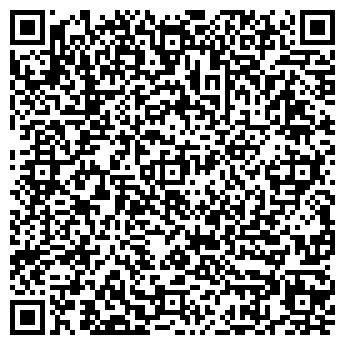 QR-код с контактной информацией организации ООО Компания Трастинвест