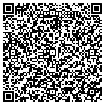 QR-код с контактной информацией организации Г.МОЛОДЕЧНОВОДОКАНАЛ КУП