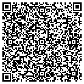 QR-код с контактной информацией организации ТРАСТИНВЕСТ-ПЛЮС