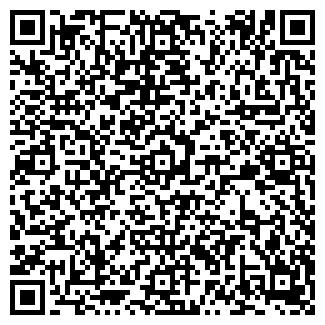 QR-код с контактной информацией организации ПРОМИКС
