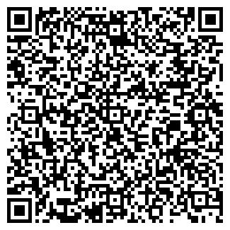 QR-код с контактной информацией организации ХЕЛНИ