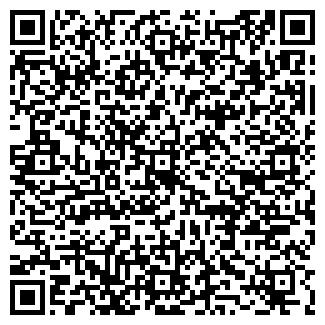 QR-код с контактной информацией организации СОЛЛЕНС