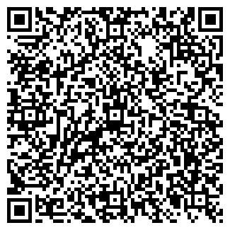 QR-код с контактной информацией организации ОРИОН-СЕРВИС
