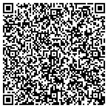 QR-код с контактной информацией организации Группа компаний «Пионер»