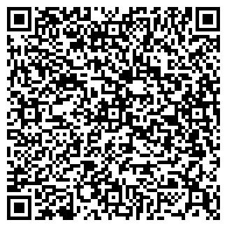 QR-код с контактной информацией организации АВТОСПЕЦКОМПЛЕКТ