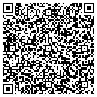 QR-код с контактной информацией организации АЛТАЙГЕОМАШ