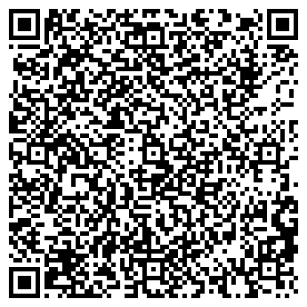 QR-код с контактной информацией организации АЛТАЙСТРОЙХОЛДИНГ