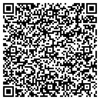 QR-код с контактной информацией организации АГРОСПЕЦМАШИНА