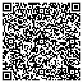 QR-код с контактной информацией организации ЗЕЕР