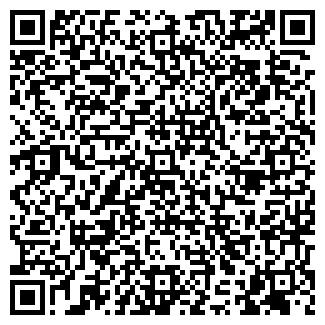QR-код с контактной информацией организации ОАО АЛТТРАНС