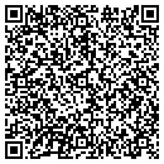 QR-код с контактной информацией организации ТОРГОВЫЙ СТИЛЬ