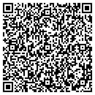 QR-код с контактной информацией организации СЕЛИН