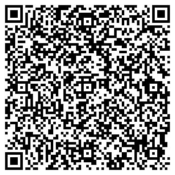 QR-код с контактной информацией организации ДЕНТОМ