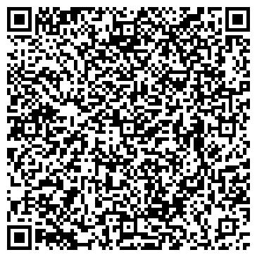QR-код с контактной информацией организации ДИАЛОГСИБИРЬ-БАРНАУЛ