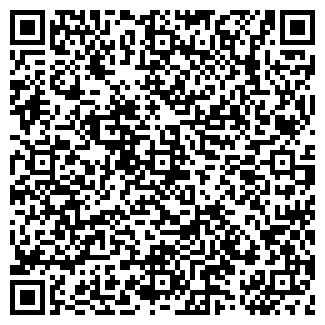 QR-код с контактной информацией организации АГРОМЕЛЬМАШ
