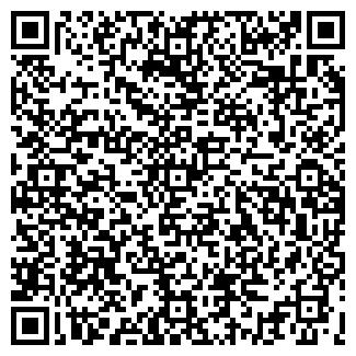 QR-код с контактной информацией организации АПОЛЛО